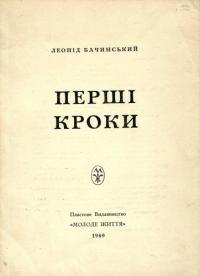 book-11262