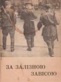 book-11263