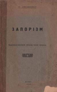 book-11264