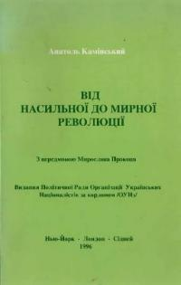 book-11265