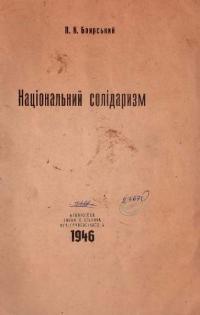 book-11266