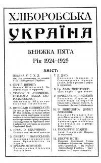 book-1127