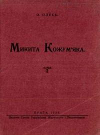 book-11270