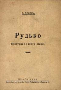 book-11272