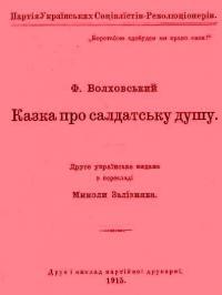 book-11274