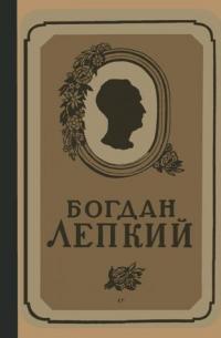 book-11275