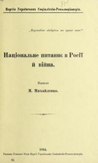 book-11277