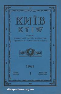 book-11279