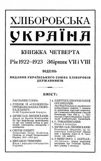 book-1128