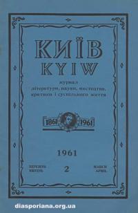 book-11280