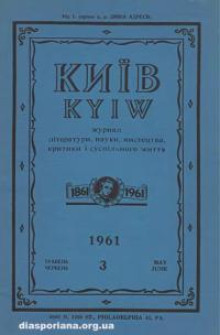 book-11281