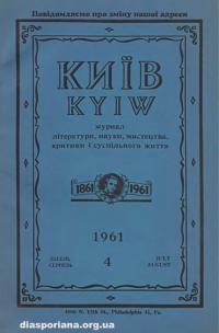 book-11282