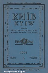 book-11283