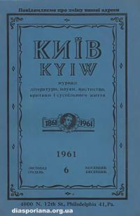book-11284