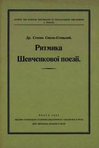 book-11285