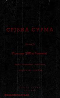 book-11286