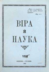 book-11287