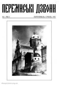 book-11288