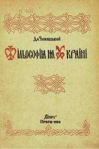 book-11289