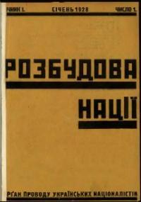 book-1129