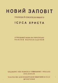 book-11290
