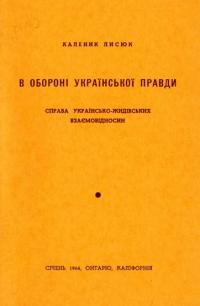 book-11291