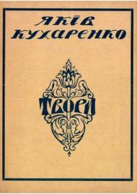 book-11297