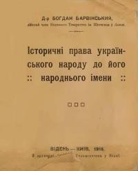 book-11298