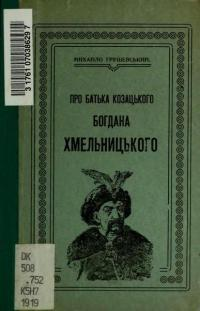 book-113
