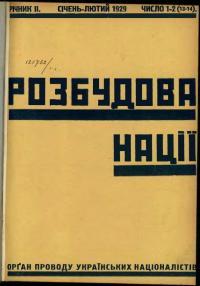 book-1130