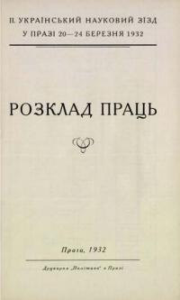 book-11301