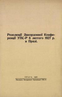 book-11302