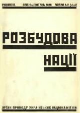 book-1131