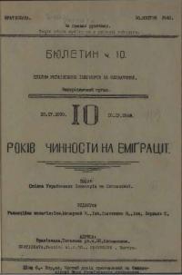 book-11311