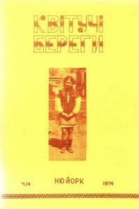 book-11312