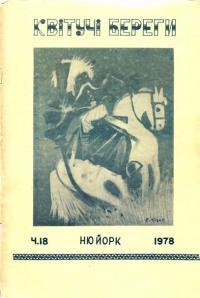 book-11314