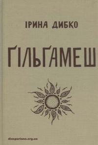 book-11317