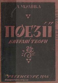 book-11319