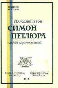 book-11320