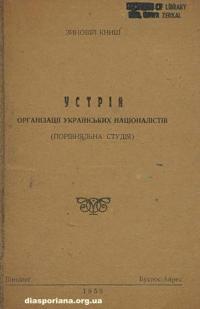 book-11323