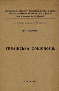 book-11328