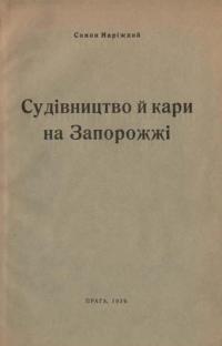 book-11330