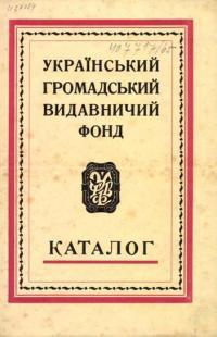 book-11333