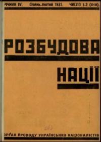 book-1135