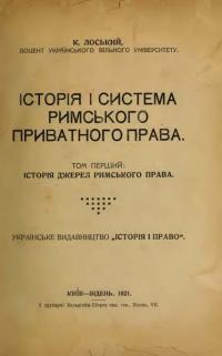 book-11357