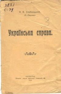 book-11358