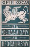 book-11359