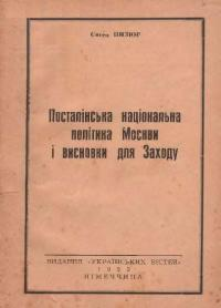 book-11361