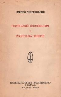 book-11362