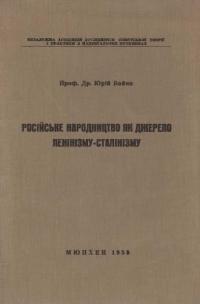 book-11363